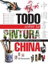 LIBRO TODO SOBRE LA PINTURA CHINA