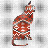 Chat navajo à l'Empreinte