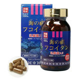 海の祺 フコイダン(カプセル)乳酸菌入り 180粒
