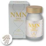 NMN ニコチンアミド モノ ヌクレオチド 高純度 7500mg配合(60カプセル)