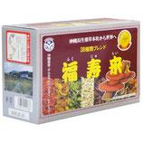 福寿来A(ふくじゅらい) ティーバッグ2g×30包 2箱セット
