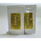 ウメケン リポポ LIPOPO 植物醗酵物由来LPS 50包×2袋