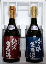 純米生原酒、吟醸生原酒2本入りセット