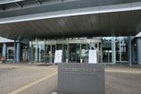 熊本県運転免許センター