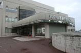 青森県運転免許センター