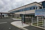 鳥取県中部運転免許センター