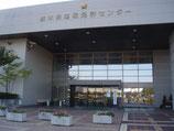 栃木県運転免許センター