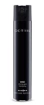COTRIL WIND HAIRSPRAY GAS (elegir tamaño)
