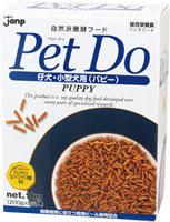 ペットドゥ パピー(成長期・超小型犬用)