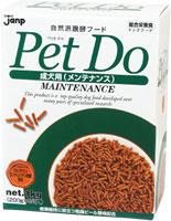 ペットドゥ メンテナンス(成犬用)