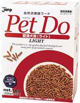 ペットドゥ ライト(肥満犬用)