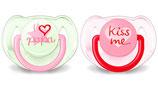 Avent Nuggi Trend, rosa, 6-18 Monate, Doppelpack