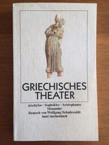 Griechisches Theater