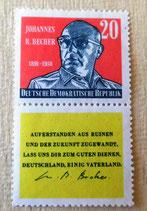 Briefmarke - Johannes R. Becher (1891-1958) DDR - 20 Pfennig