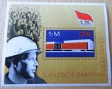 Briefmarke - IX. Parteitag der SED - Palast der Republik - DDR 1976