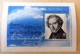 Briefmarke - 175 Geburtstag Felix Mendelssohn Bartholdy - DDR 1984
