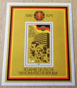 Briefmarke - 30 Jahre DDR - 1979