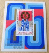 Briefmarke - 25 Jahre DDR