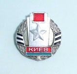 Abzeichen КИЕВ / Kiew