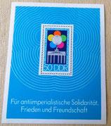 Briefmarke - Für antiimperialistische Solidarität, Frieden und Freundschaft - DDR 1973