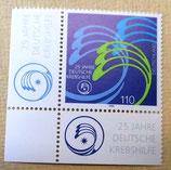 Briefmarke - 25 Jahre Deutsche Krebshilfe - 1999