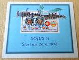 Briefmarke - Sojus 31 - Gemeinsamer Weltraumflug UdSSR-DDR