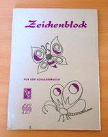 Zeichenblock für den Schulgebrauch - Schmetterlinge und Boote - holzfrei - DDR