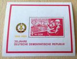 Briefmarke - 35 Jahre DDR 1949-1984