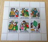 Briefmarkenbogen - Sechse kommen durch die ganze Welt - DDR