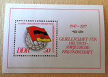 Briefmarke - 30 Jahre Gesellschaft für Deutsch- Sowjetischer Freundschaft - DDR 1977
