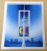 Briefmarke - Fernseh- und UKW-Turm der Deutschen Post - DDR