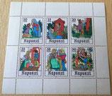 Briefmarkenbogen - Märchen Rapunzel - DDR