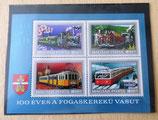 "Briefmarkenbogen - Budapester Zahnradbahn ""100 Jahre Zahnradbahn"" - Ungarn"