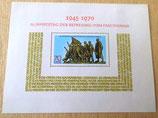 Briefmarke - 25. Jahrestag der Befreiung vom Faschismus - DDR 1970