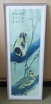 Japanischer Kunstdruck Enten