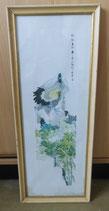 Japanisches Aquarell