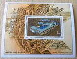 Briefmarke - Sport- und Erholungszentrum Berlin - DDR 1981