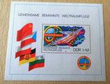 Briefmarke - Gemeinsame bemannte Weltraumflüge - DDR 1980
