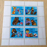 Briefmarkenbogen - Figuren des Kinderfernsehens - DDR