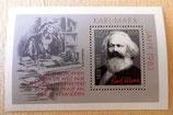Briefmarke - Karl Marx 1818-1883 - Jahr 1983 DDR