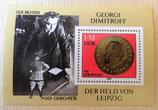 Briefmarke - 100. Geburtstag Georgi Dimitroff - DDR 1982
