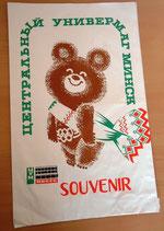 Papiertüte mit dem Olympia-Bären Mischka - UdSSR