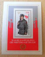 Briefmarke - 30 Jahre Kampfgruppen der Arbeiterklasse der DDR - 1983