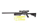 Sniper URBAN SNIPER ASG SPRING