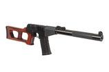 VSS Vintorez Sniper