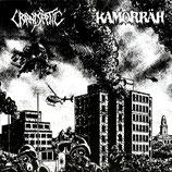 Kamorräh/ Crani septic split 7""
