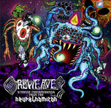 Orbweaver - Strange Transmissions from the Neurolnomicon LP