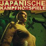 Japanische Kampfhörspiel - hardcore aus der ersten welt CD