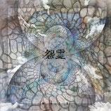 ONRYŌ - Mūto MCD
