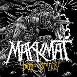 MAKKMAT- Beina Brenner (ecopak) CD
